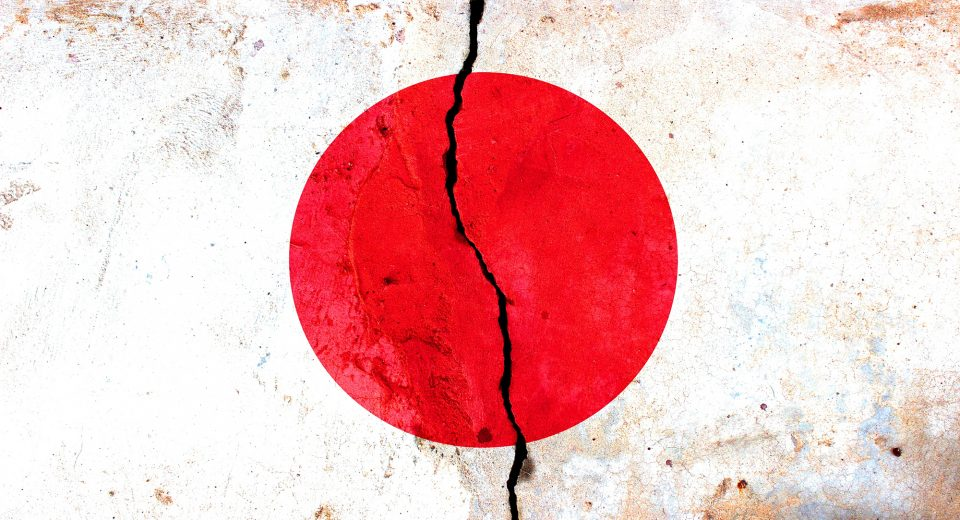 Japan's Lost Decade – A Brief History and Implications