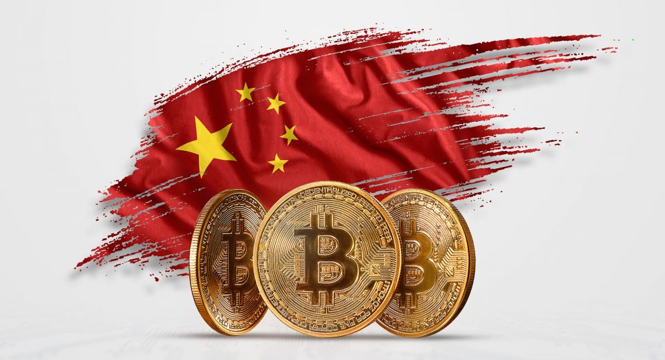 China Plans to Launch its Central Bank Cryptocurrency